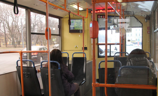 Bussissa.